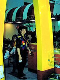 shirlmcd1994